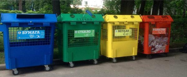 Состояние пункта приёма раздельного сбора отходов