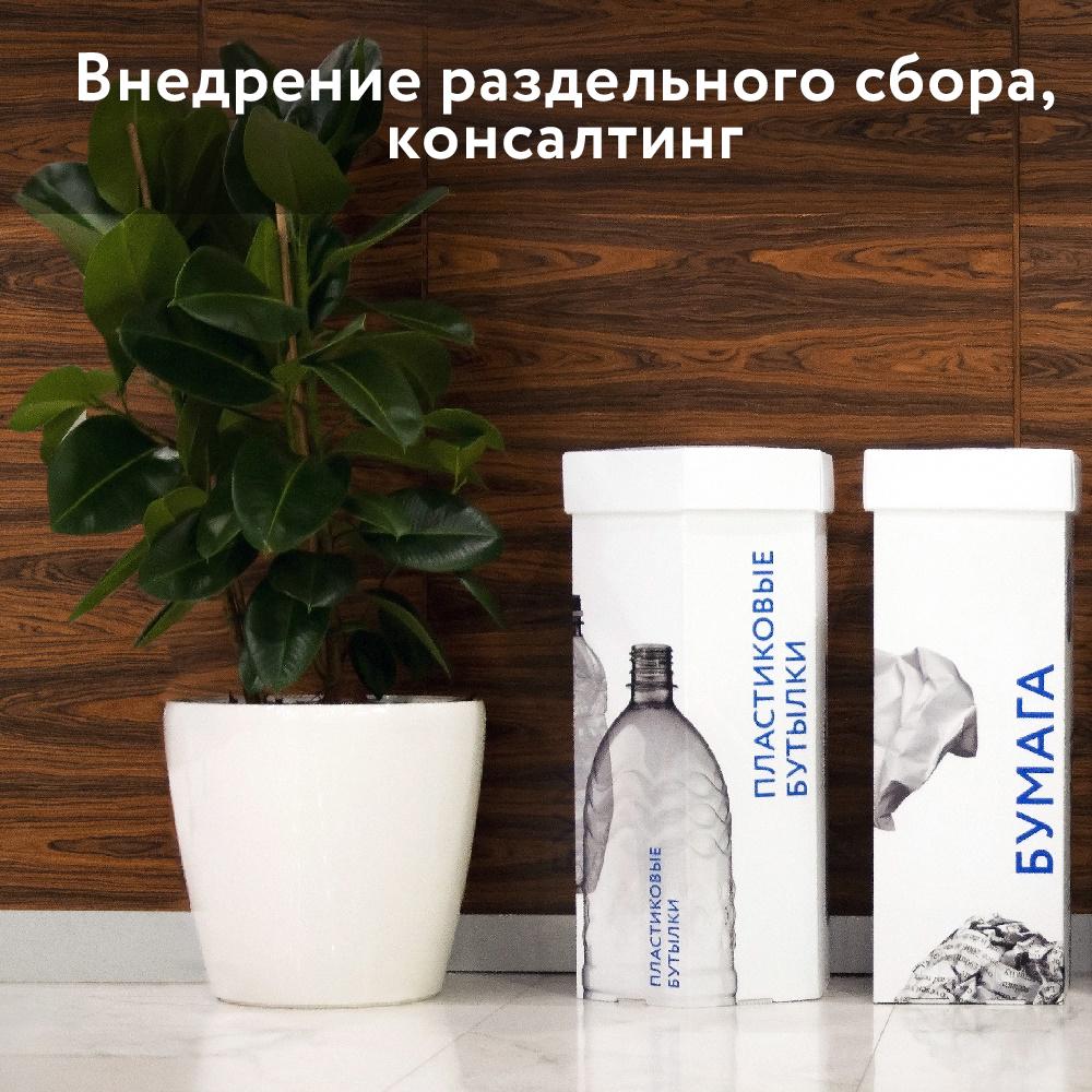 Санкт-Петербург. БИК 044030653. Корреспондентский счет: 30101810500000000653.