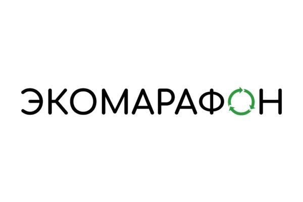 Первый ЭКОмарафон Собиратора